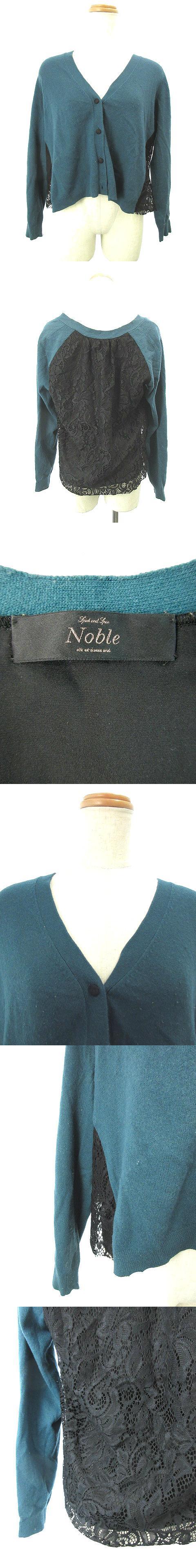 カーディガン ニット 長袖 レース 切替 ウール混 アンゴラ混 カシミヤ混 緑 グリーン /MU1