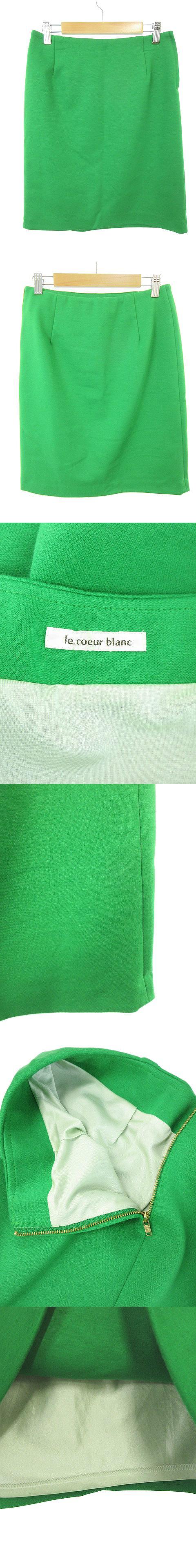 スカート 台形 ひざ丈 38 緑 グリーン /SU42