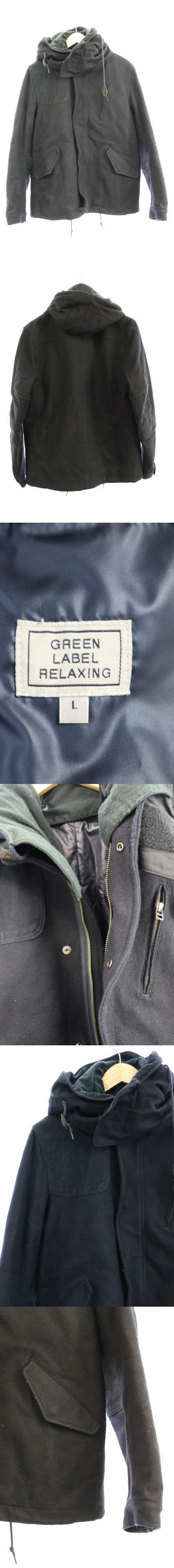コート スタンドカラー フード ウール L 紺 ネイビー /YS16