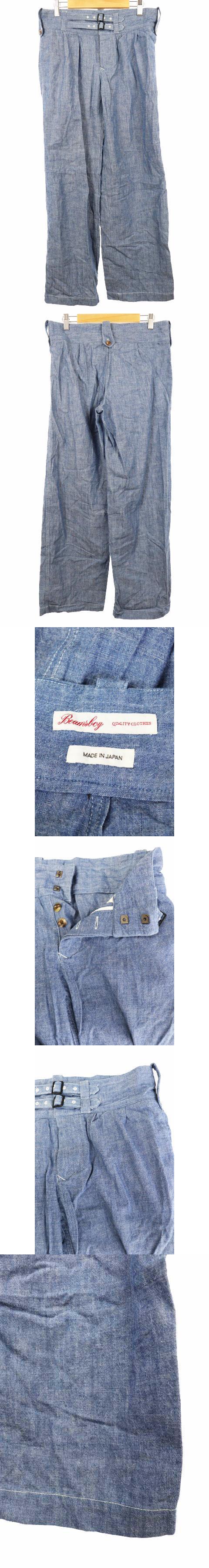 パンツ ワイド シャンブレー ボタンフライ ベルト ウォッシュ加工 コットン 1 青 ブルー /M2N17