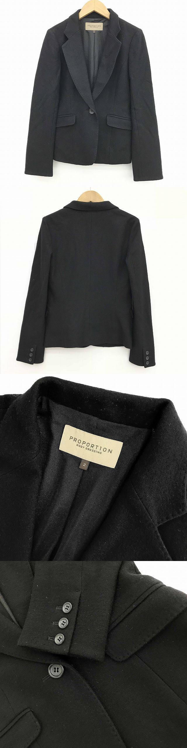 ジャケット テーラード シングル 毛 ウール 2  黒 ブラック