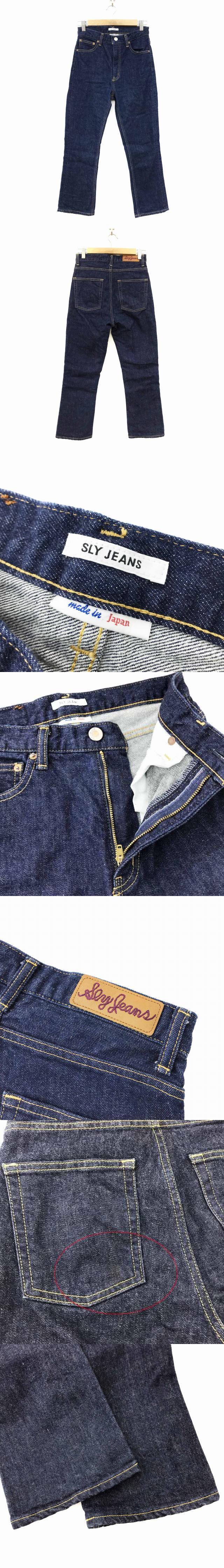 JEANS パンツ デニム ジーンズ ロング ストレート ストレッチ 24 青 ブルー ☆