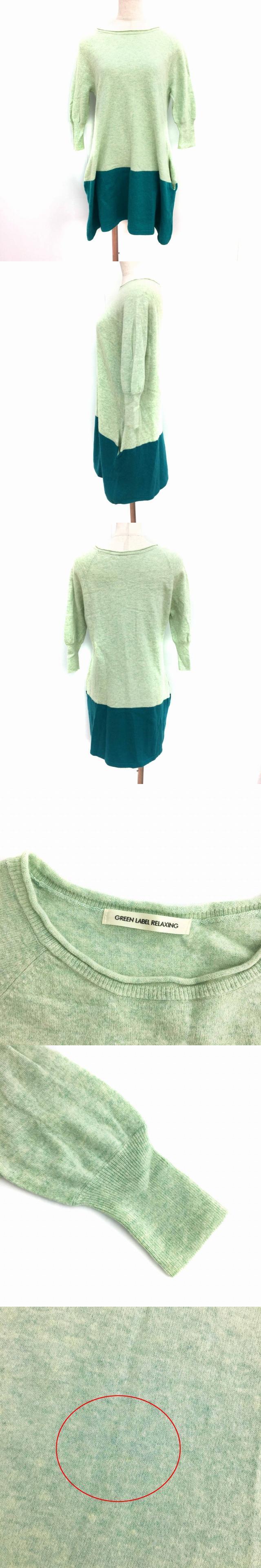 チュニック ワンピース 七分袖  ボートネック バイカラー 緑 グリーン 青 ブルー