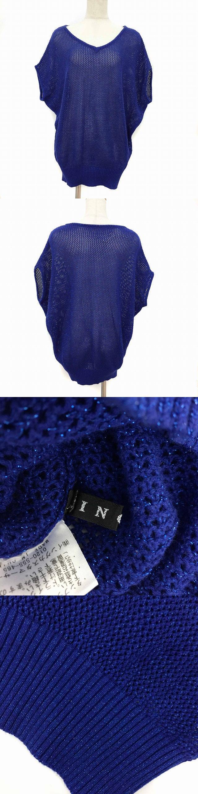 ニット 半袖 ローゲージ M 青 ブルー KO