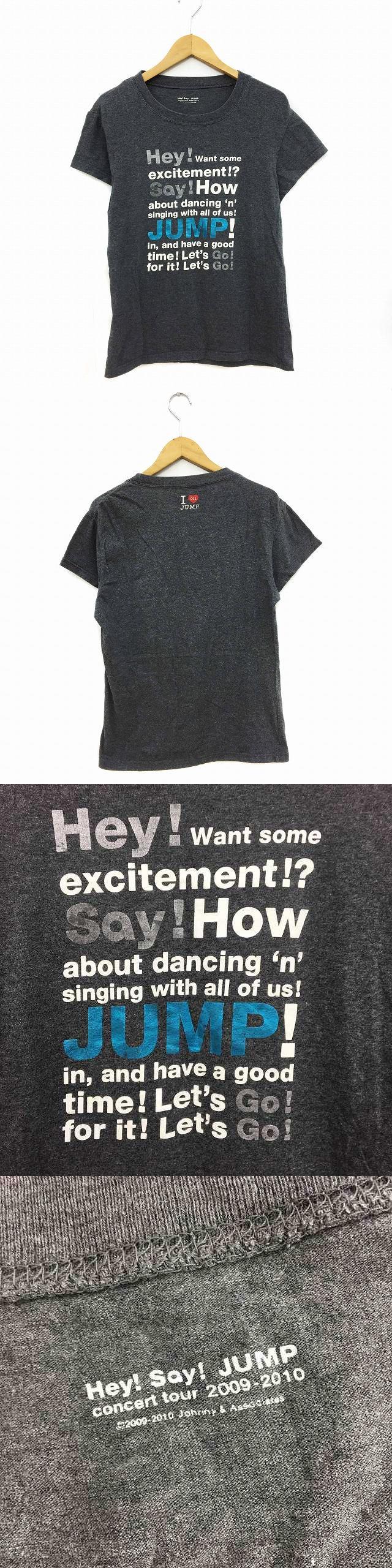 ヘイセイジャンプ Hey! Say! JUMP Tシャツ 半袖 09-10 ツアー グレー KO