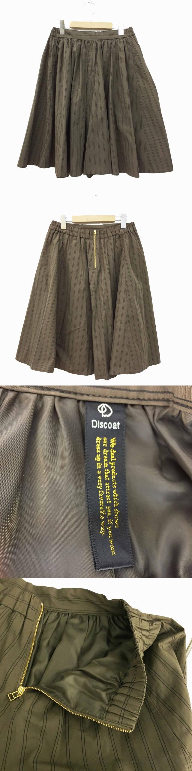スカート フレア ロング ストライプ L カーキ LEK