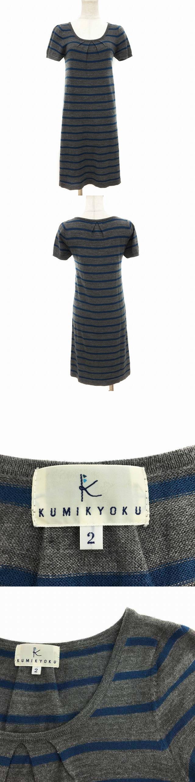 ワンピース ニット 半袖 ひざ丈 ボーダー 2 グレー 青 ブルー LEK