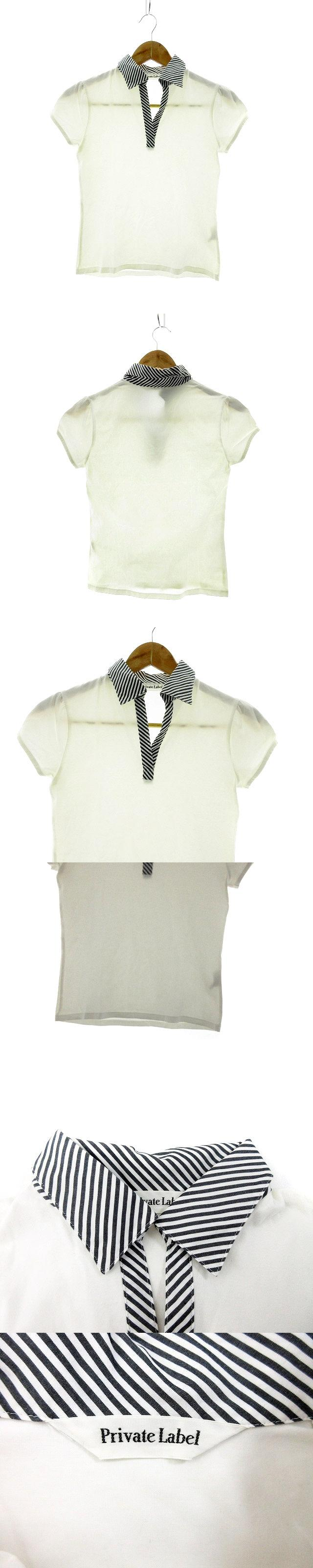シャツ 半袖 総柄 M 白 ホワイト /M2