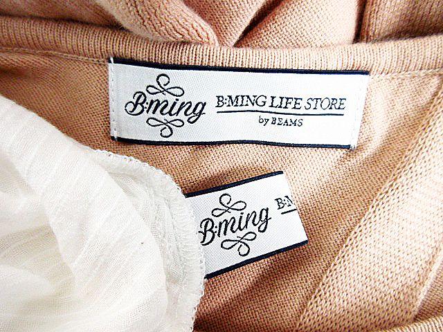 ビーミングバイビームス B:MING LIFE STORE by BEAMS アンサンブル ニット 長袖 カットソー ノースリーブ 無地 ストライプ ピンク 白 ホワイト /MO レディース