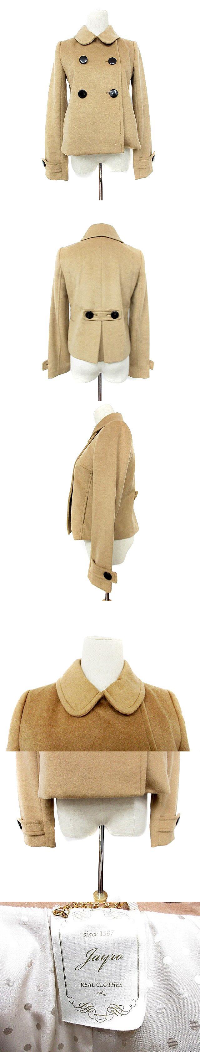 コート ステンカラー ショート ダブルボタン M 茶色 ブラウン /AAM