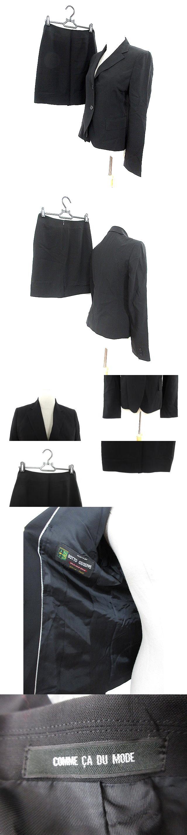 スーツ セットアップ 上下 ジャケット テーラード シングル 総裏地 スカート タイト ひざ丈 7 黒 ブラック /AAM