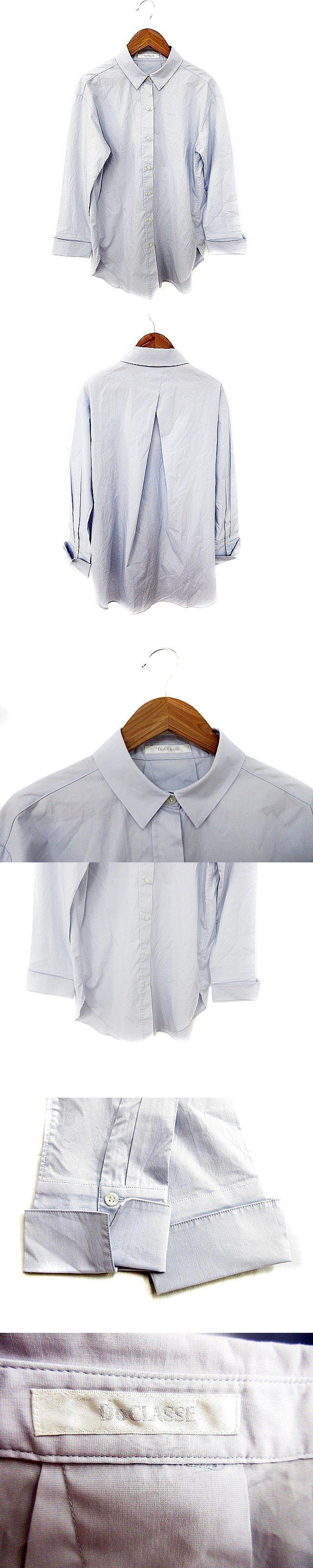 シャツ 長袖 5 青 ブルー /AKK1