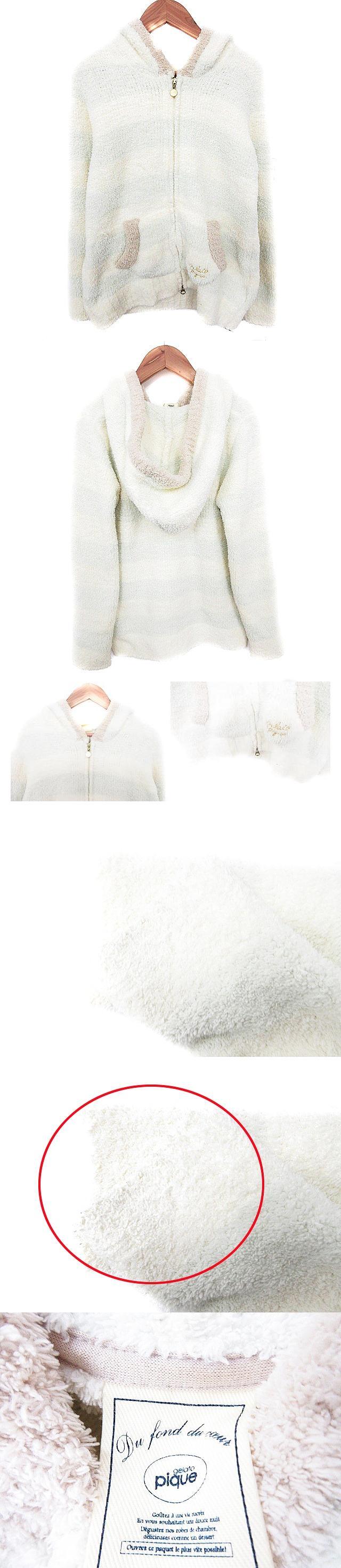 ルームウェア ジャケット パーカー 長袖 ジップアップ ボーダー ボア F 白 ホワイト /AAO11