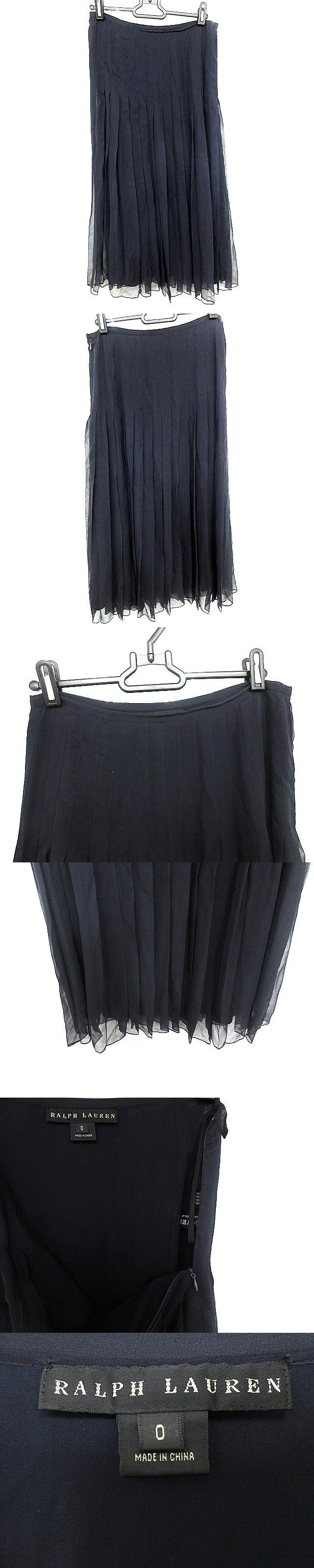 スカート ミモレ ロング プリーツ 0 紺色 ネイビー /AAO6