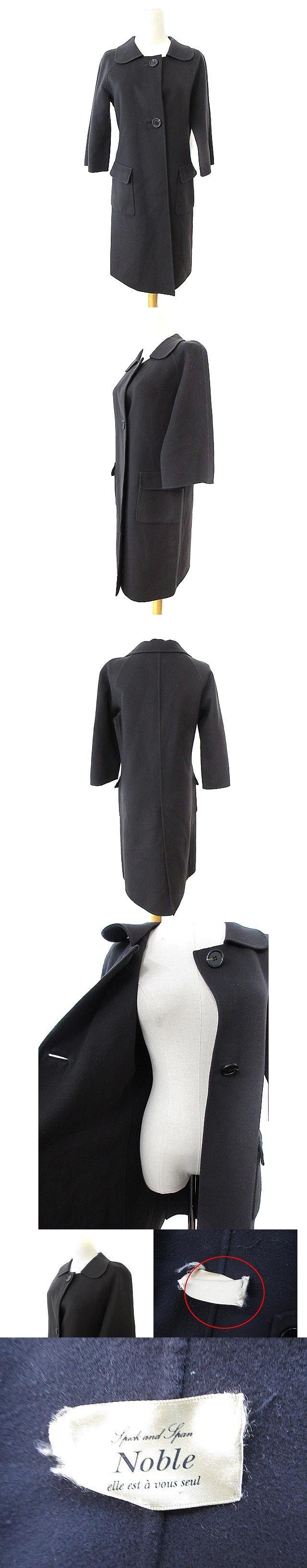 コート ステンカラー 七分袖 カシミヤ混 36 チャコール /AAO26