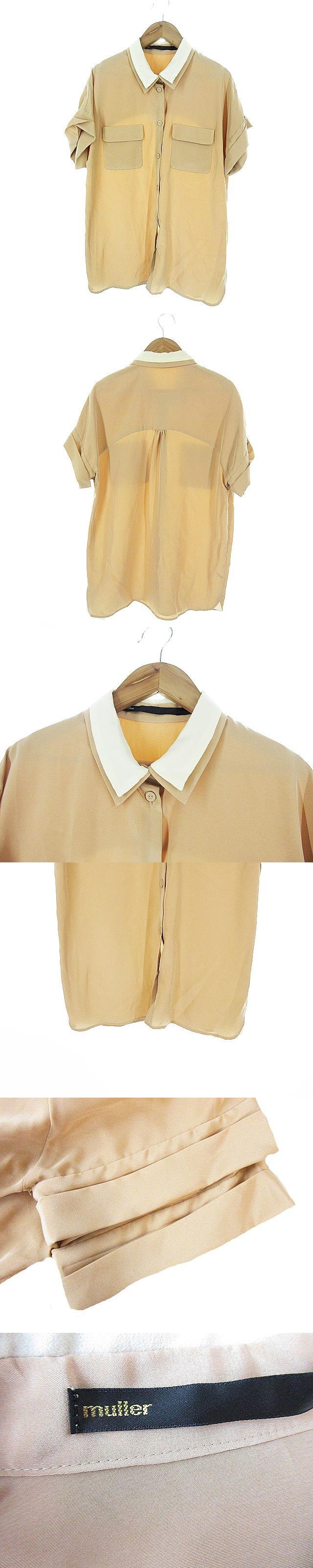 シャツ ブラウス 半袖 ロールアップ 36 ベージュ /AKK15