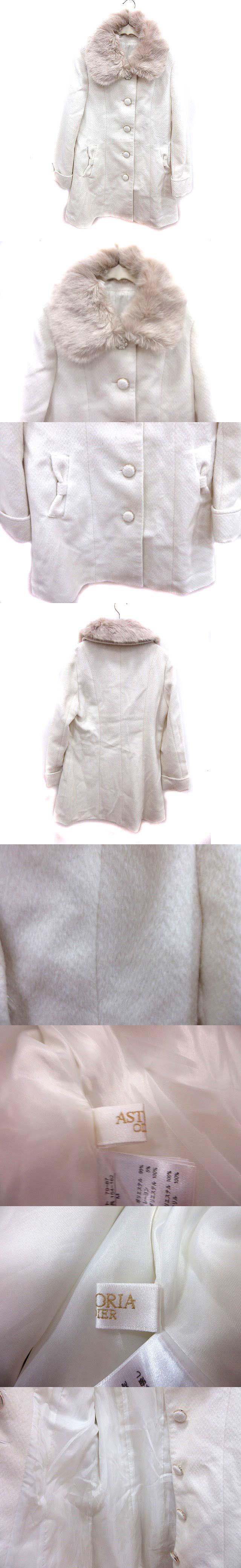アストリア ASTORLA コート ステンカラー M 白 ホワイト /YI