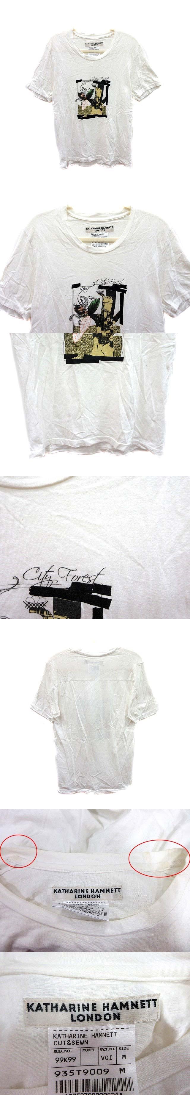 Tシャツ Uネック プリント 半袖 M 白 ホワイト /YK