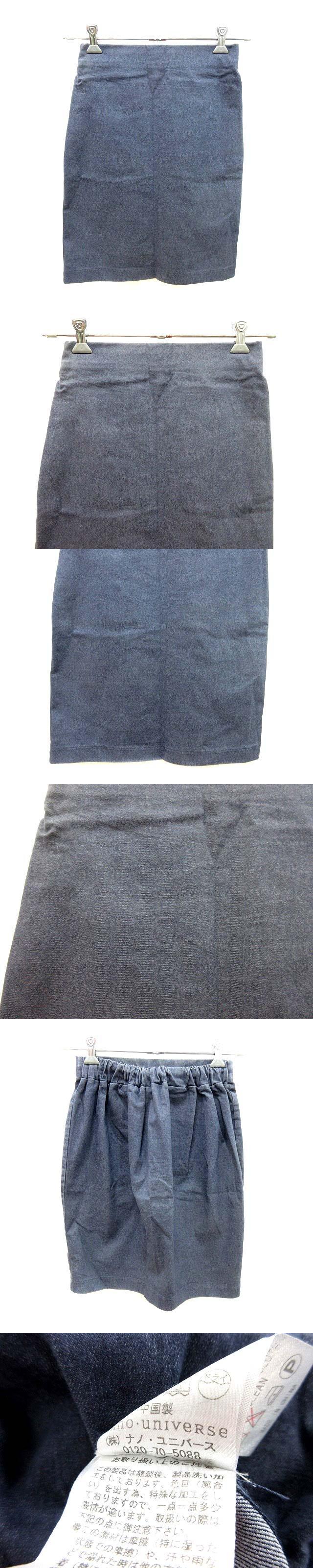 スカート 台形 ミニ F 青 ブルー /YK