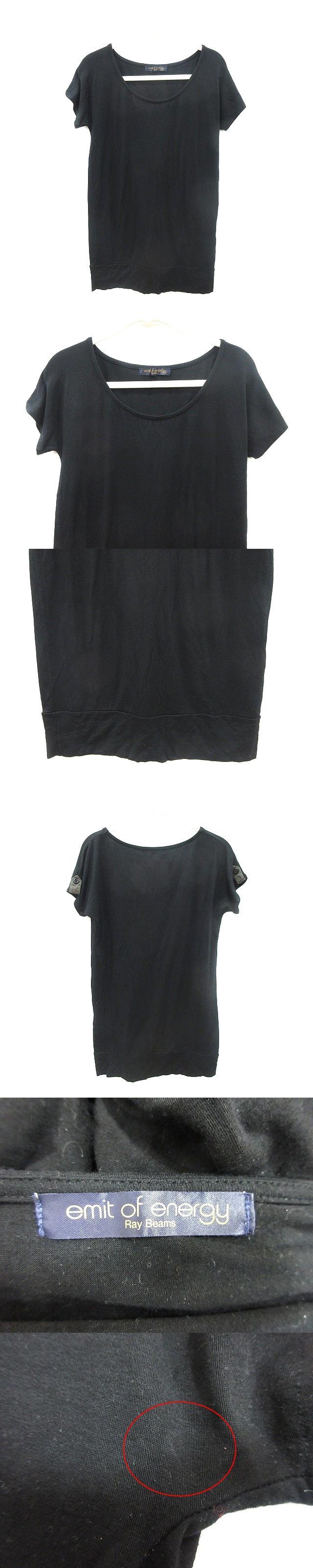 カットソー チュニック Uネック フレンチスリーブ 黒 ブラック /CT
