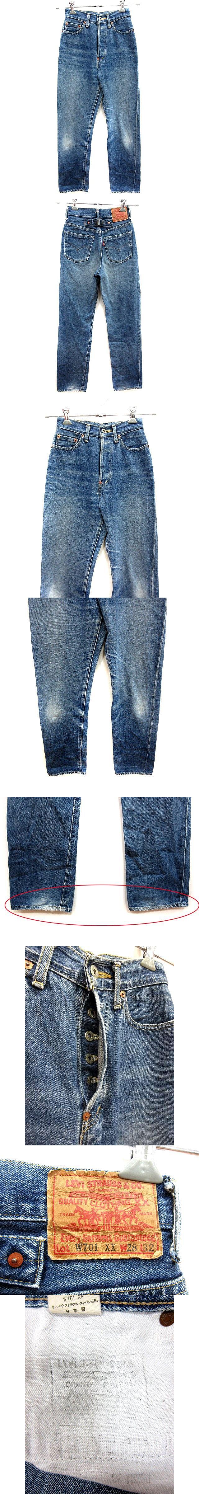 W701 パンツ デニム ジーンズ ストレート 28 青 ブルー /AU