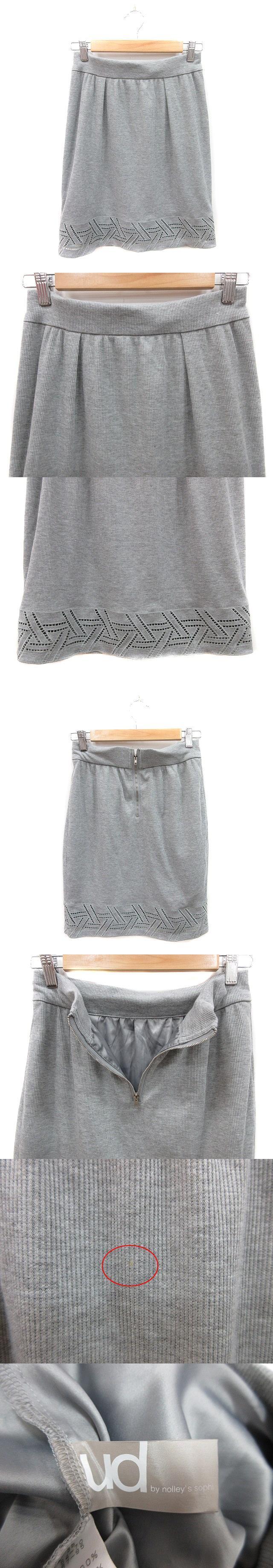 ユーディー バイ ノーリーズ ソフィー ud by nolley's sophi スカート 台形 ひざ丈 38 グレー /ST