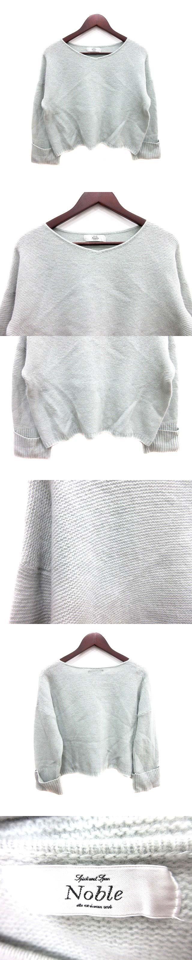 ニット セーター ウール カシミヤ混 長袖 緑 グリーン /YK