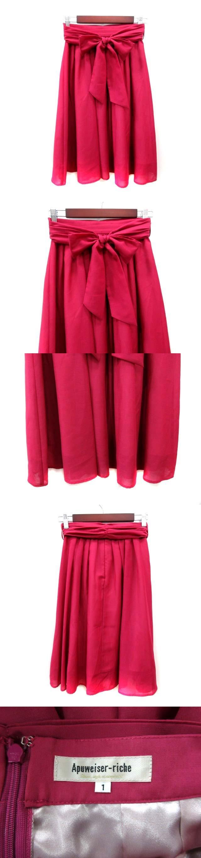 スカート フレア ミモレ ロング ウエストマーク 1 ピンク /YI