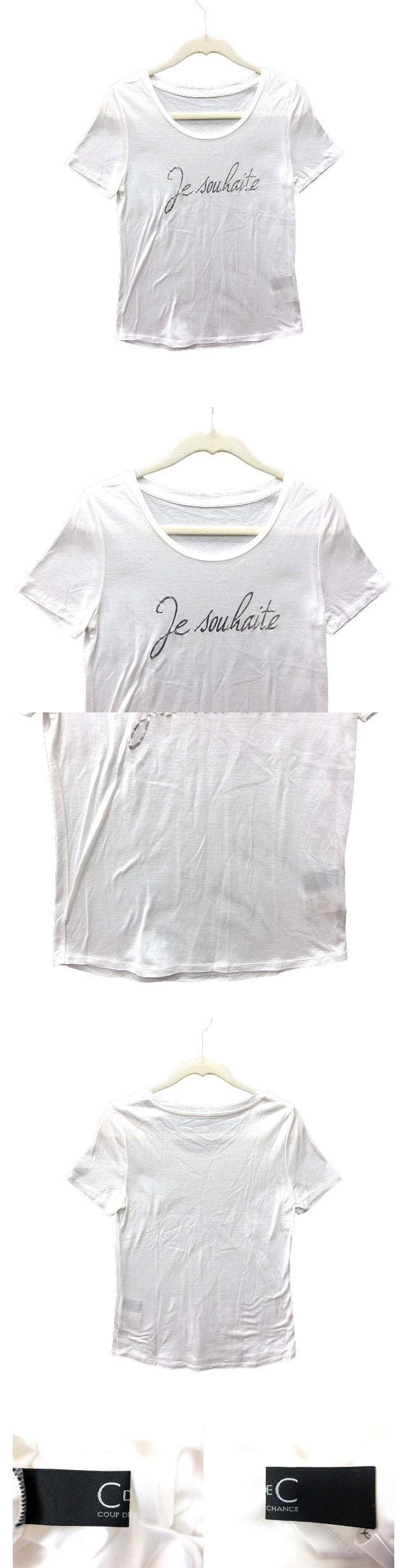 Tシャツ クルーネック プリント 半袖 34 白 ホワイト /YK