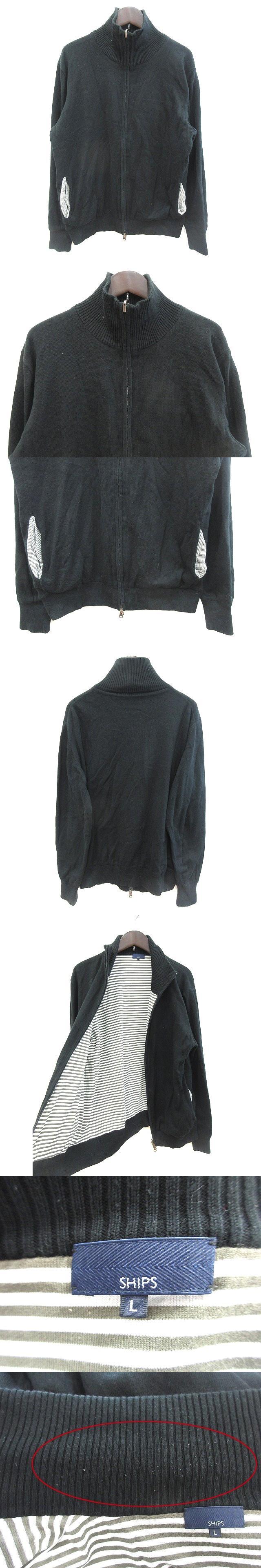 ジャケット ブルゾン ニット ジップアップ ハイネック 長袖 総裏地 L 黒 ブラック /CT