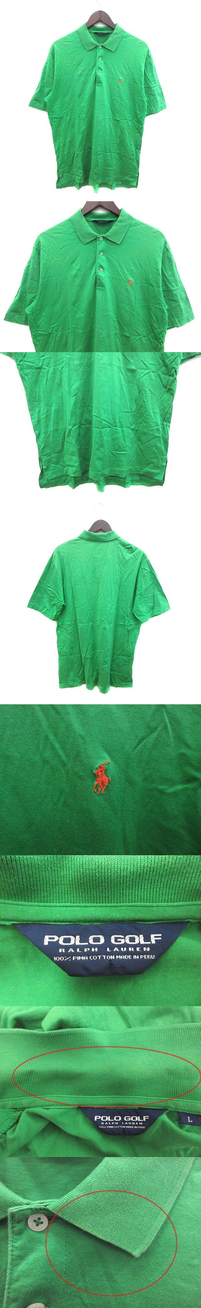 ポロシャツ 半袖 L 緑 グリーン /CT