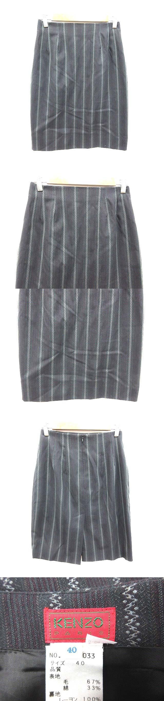 タイトスカート ひざ丈 ストライプ ウール 40 チャコールグレー ボルドー /YK