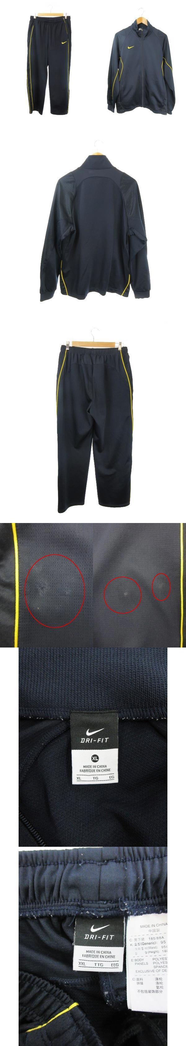 セットアップ ジャージ 上下 スポーツ ジャケット パンツ フルジップ ロゴ DRI-FIT XL/XXL 紺 ネイビー /KI1