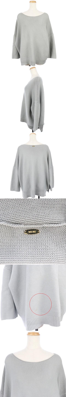 ニット セーター ボートネック ガーター編み 長袖 オーバーサイズ グレー /M2O