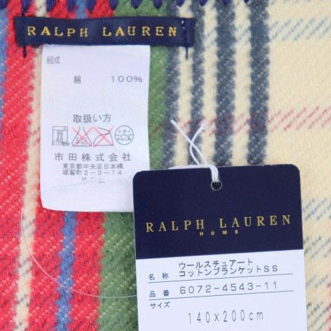 未使用品 ラルフローレン RALPH LAUREN ブランケット ひざ掛け 大判 ワンポイント ロゴ チェック 140×200 アイボリー /TM メンズ レディース