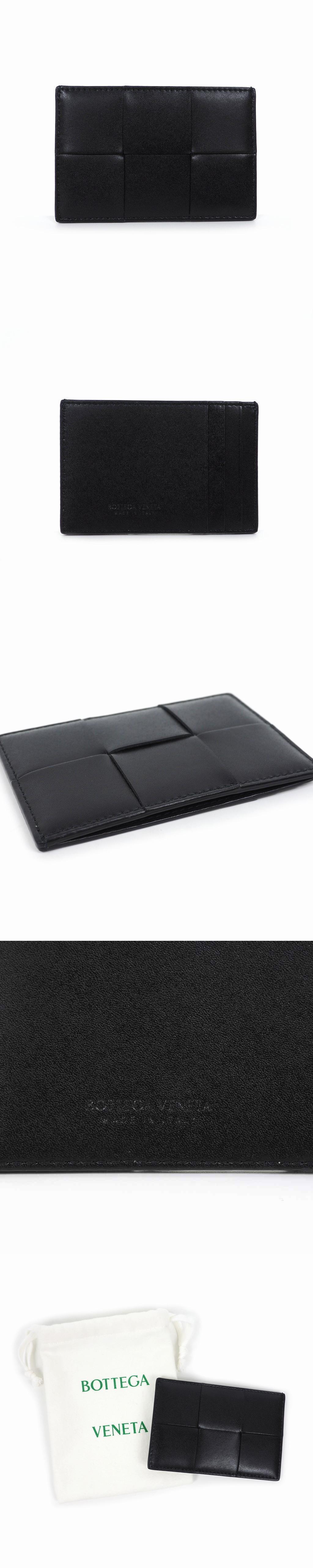 イントレチャート クレジット カードケース 名刺入れ レザー ブラック 黒